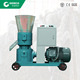 Best Price mouse mice rat animal feed milling machine mouse food pellet mill