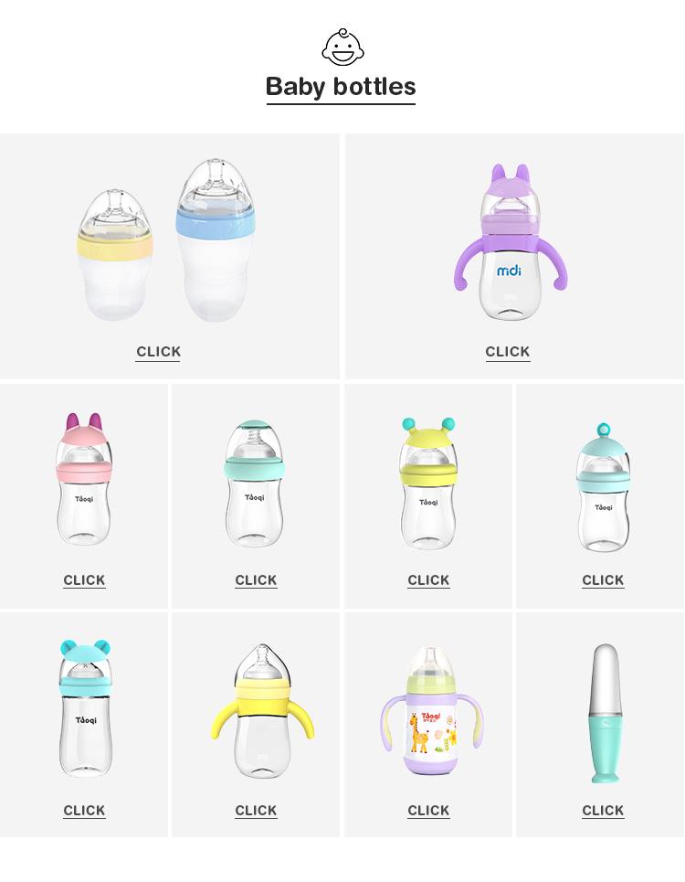 Широкая, с круглым вырезом под горловину, продукты для детских бутылочек, не содержит бис-фенол а) против колик высокая прозрачность