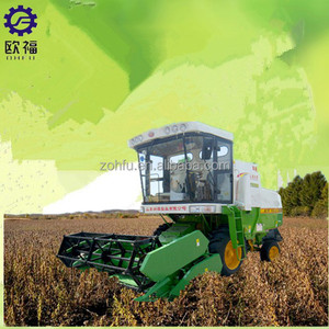 Big Soybean Combine Harvester for Sale/soy harvesting machine/Soybean Cutter Power harvester