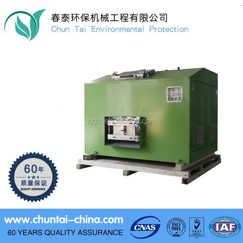 50KG food waste composting machine,food waste to fertilizer machine