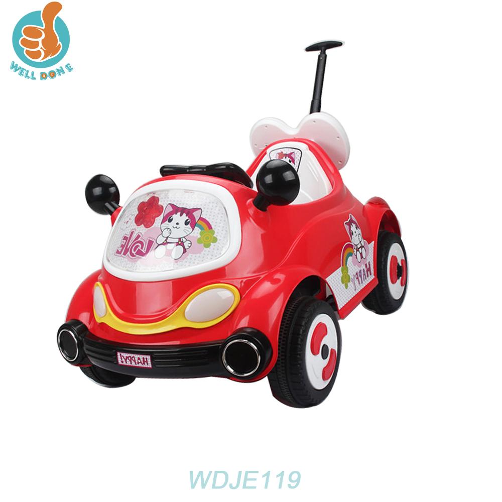 kids dashing car, kids dashing car suppliers and