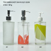 clear decoration firing/galvanized/frosted glass liquid pump soap dispenser