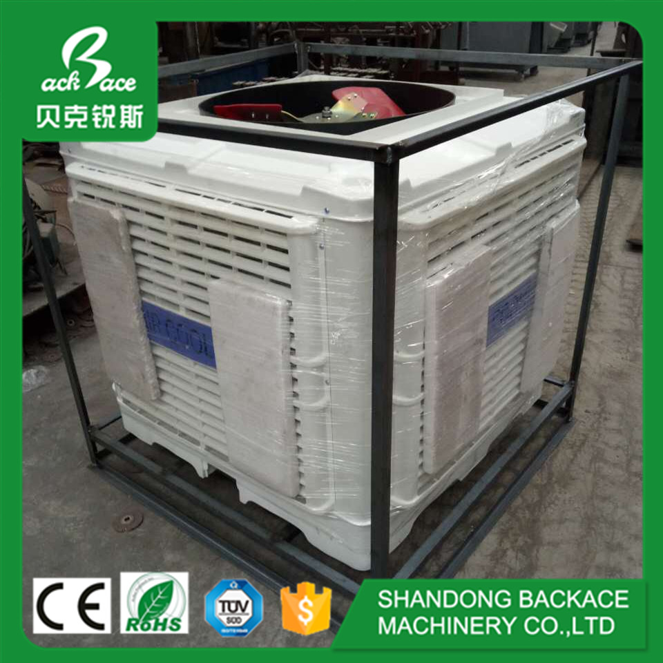 Cool type CE certificate air evaporative cooling cooler equipment