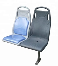 Hot Selling Blow Molding Plastic <span class=keywords><strong>Bus</strong></span> Seat Boot Seat Jacht Zetel