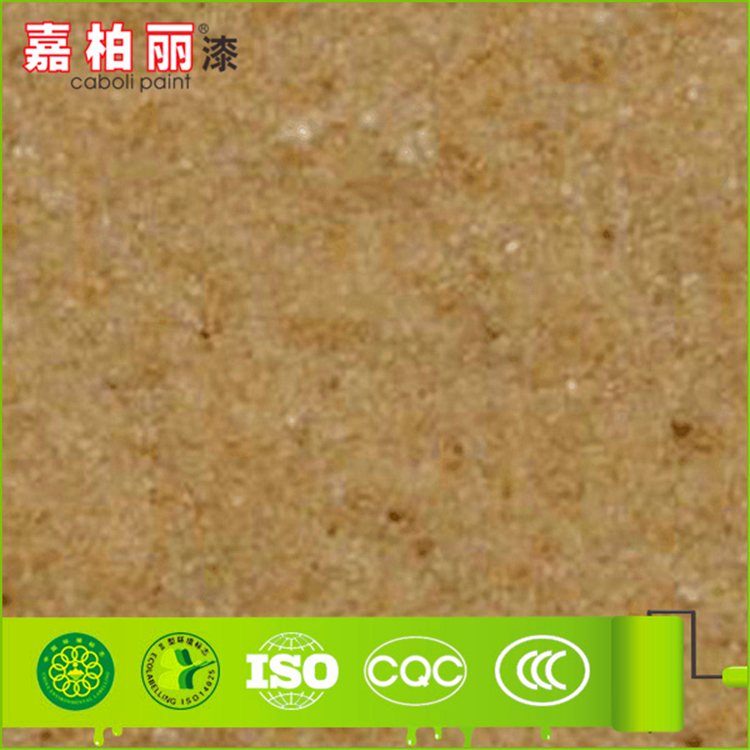 Caboli texture antifouling fabric spray paint coating