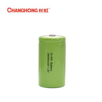 Nickel Metal Hydride Battery >> 1 2 V D Ni Mh Disegel Isi Ulang Nickel Metal Hydride Battery Buy Nickel Metal Hydride Baterai Isi Ulang Nickel Metal Hydride Battery 1 2 V D Ni Mh