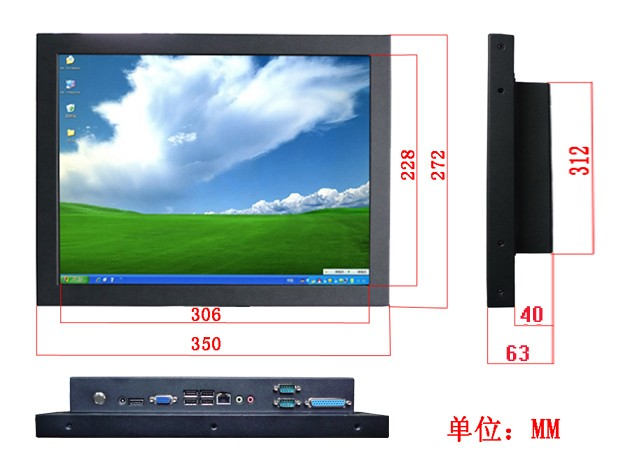15 Inch Lcd Saw Touchscreen All In One Pc Computer Car Tv