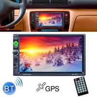 Double Din 7 inch Touchscreen Rear View android Car Radio Receiver AM FM RDS & BT & TF Card MP5 Player New sample 2018