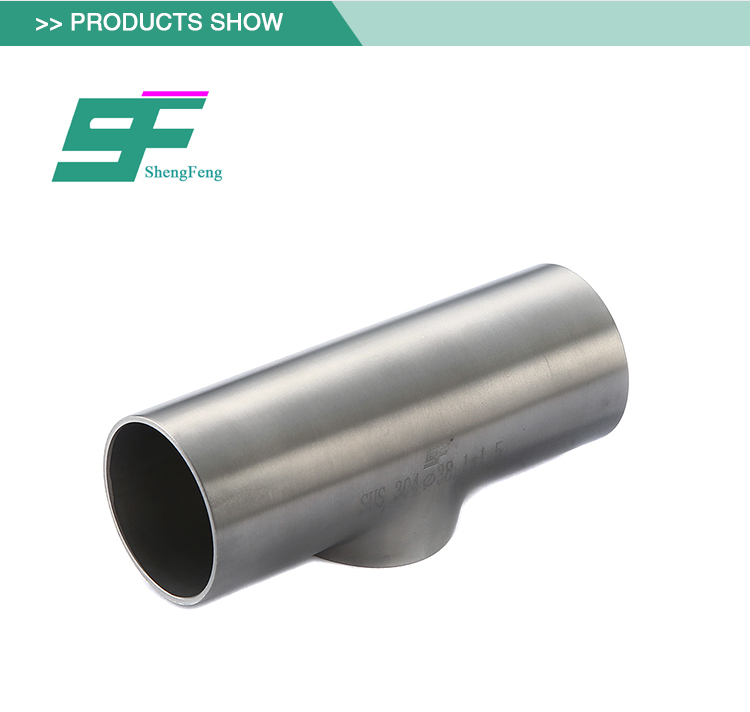 ShengFeng Sanitary Stainless Steel Pipe Fittings Welding Tee