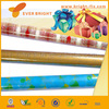/product-detail/2014-china-supplier-gift-wrapping-paper-gift-wrapping-box-yiwu-gift-wrap-paper-60049599044.html