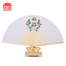 Best Wedding Favor Hand Fan Wedding Nylon Folding Fan With Pouch PDZ-105