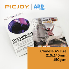 Cheap wholesale A5 210x148mm 300gsm glossy coated paper flyer printing with glossy lamination printing in shanghai