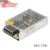 High quality 110v 220v ac to 24v dc transformer 24vdc 3a led flood light driver NES-75-24 industrial 75w 24v cctv power supply