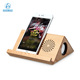 None Bluetooth Needed Portable Triangle Mutual Magic Wireless Induction Speaker