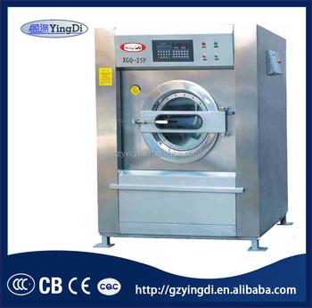 industrial size washing machine
