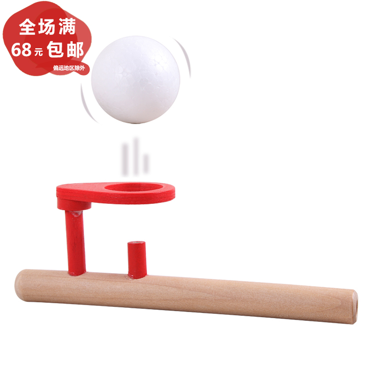 Wood Blower Ball Blow Ball Interactive Game Children Early Learning Puzzle Wooden Toys Nostalgic Gadgets