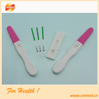 fda hcg pregnancy test strip health care products