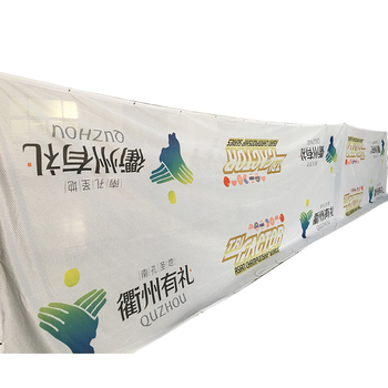 Personalized Outdoor Banner Advertising,banner printing outdoor,Brass Grommets,Anti-UV