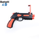 Augmented Reality Shooting Games Bluetooth AR Toys Gun with Joystick for iPhone Android Smart Phone