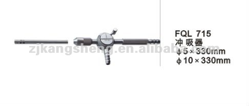 gynecology laparoscopy instruments, suction irrigation tube, rinse suction
