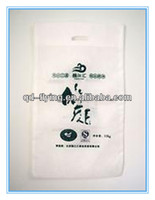 PP and PE laminated waterproof reusable spunbond pp non woven fertilizer bag