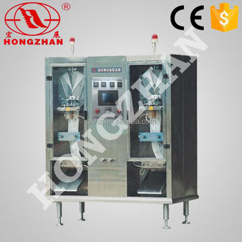 Hongzhan HP2-1000 full automatic liquid blister packing machine with 220V