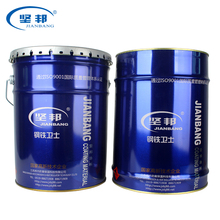 Epoxy iron oxide red antirust anti-corrosion primer paint