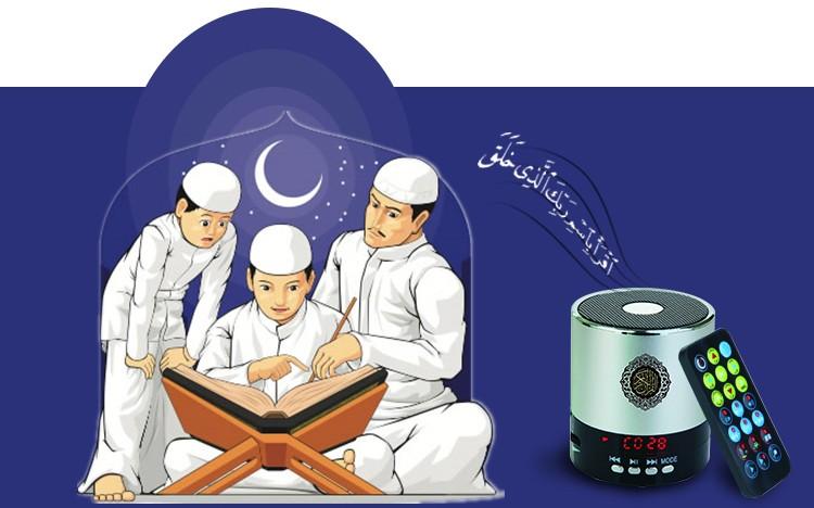 Holy Iqra Digital Quran Mp4 Al Quran With Malayalam Translation Quran  Speaker - Buy Digital Quran Mp4 Quran Speaker,Iqra Digital Quran  Speaker,Digital