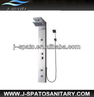 Promotional Item Bathroom Accessory Stainless Steel Plate