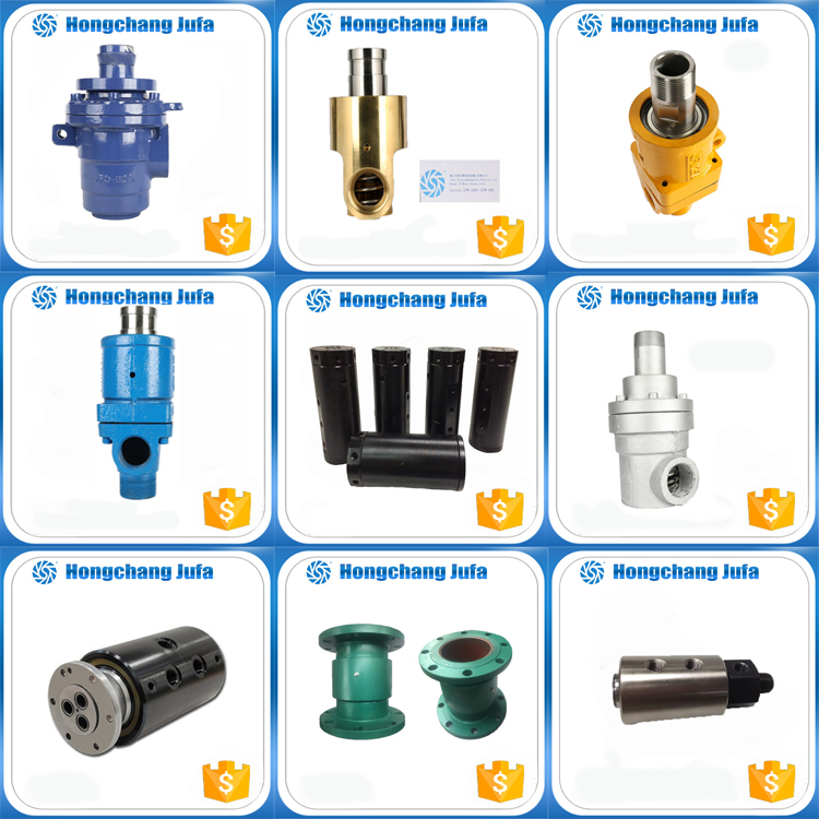 Offer machine parts water heater connector rotary unions joints rotary joint swivel