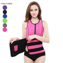 Free Shipping Women Neoprene Adjustable Sweat Sauna Vest With Thermo Hot Shaper Slimming Belt For Weight Loss