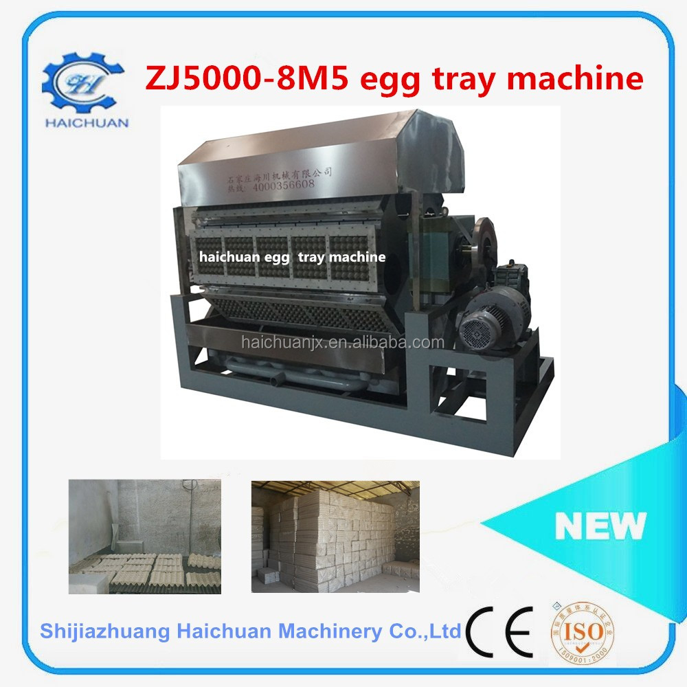 automatic latest high quality egg carton machine paper pulp machine egg tray making machine