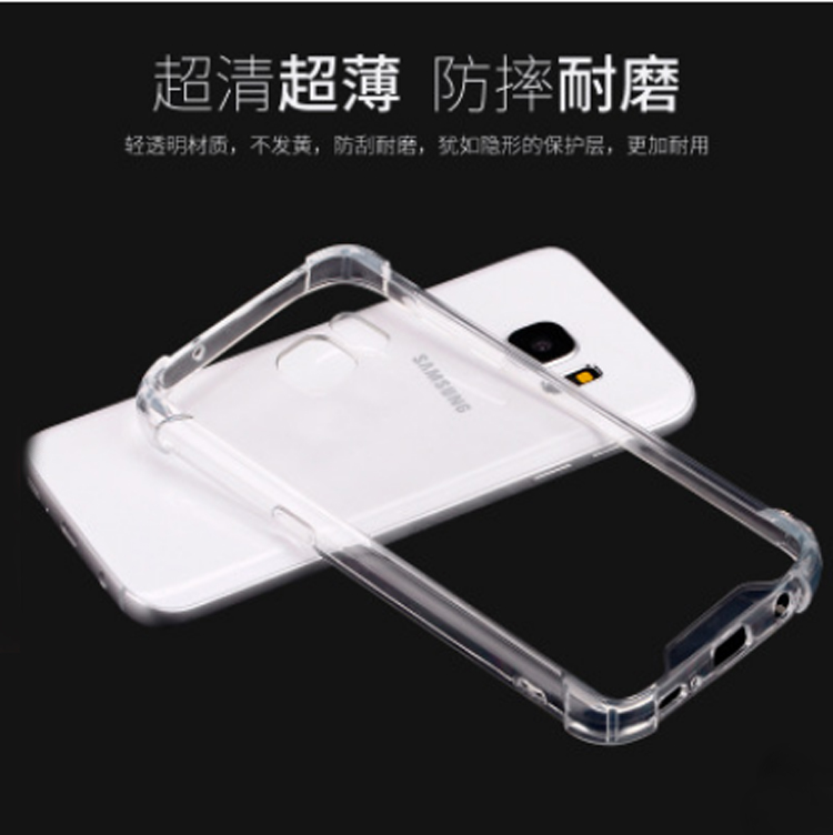 Transparent case PC TPU mobile phone case for samsung galaxy s7 cover wholesale