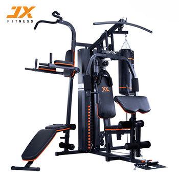 Junxia hot sale station home gym indoor body building