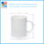 Cheap Promotional Custom White Blank Coffee Mug