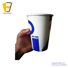 large size 22oz hot drinking paper cups for coffee drinking paper carton cups