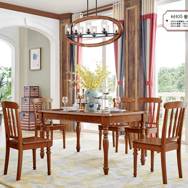 Dining Room Furniture Wholesale, Dine Room Suppliers - Alibaba