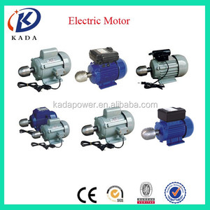 1-phase motor ac single asynchronous electric YZB series coconut digger motor