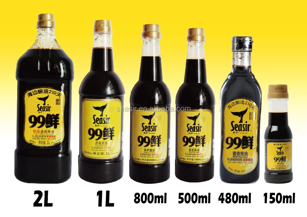 NO MSG added mini soy sauce 150ml japanese flavor