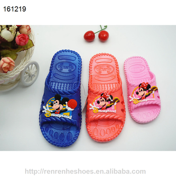 Pvc Air Blowing Cute Slippers For Kids Summer House Bathroom Shoes ...