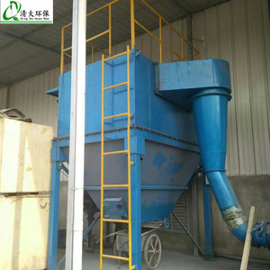 Pulse single machine industrial dust catcher cloth dust collector Pulse Jet Cement Industrial Bag Dust Filter