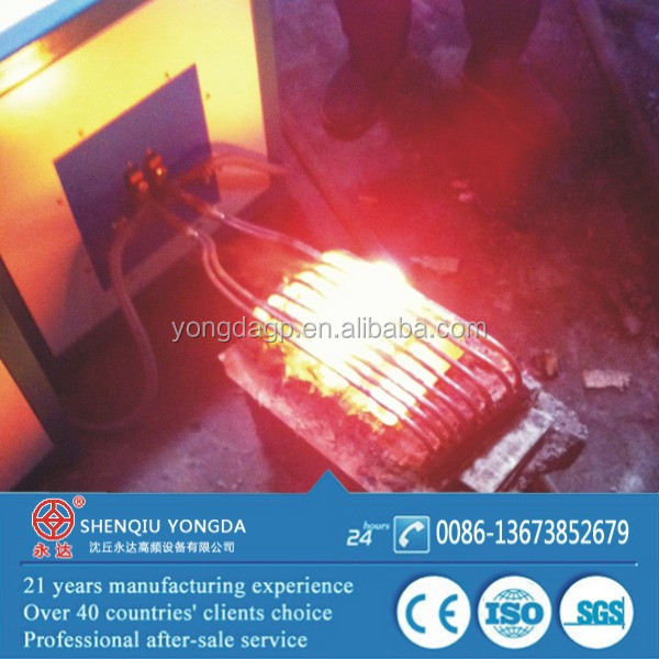 China Blacksmith Forge, China Blacksmith Forge Manufacturers and