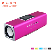 MUSIC ANGEL JH-MAUK5B download MP3 songs design speaker enclosure with download function