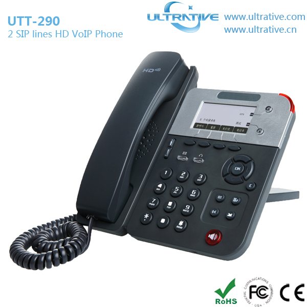 Hot selling voip phone jaycar with high quality