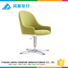2017 modern design office waiting chair for leisure area L030B