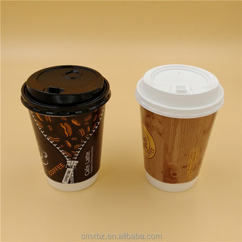 New designs 14oz beautiful printed double wall coffee paper cup