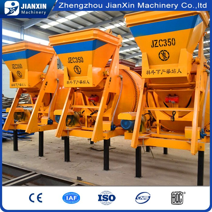 2016 hot sell manufacturer concrete mixing machine, small concrete mixers