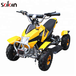 kids 500W Powerful Electric Atv
