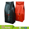 China Supplier Customized Durable Side Sealed Doypack Black Bean Packing Coffee Bags Singapore With Valve