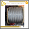 Kingtale:2017 Hot Selling Stainless Steel Wire Rope